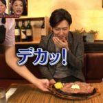 尾上松也と田辺晋太郎が夜会で食べた赤身肉・シャトーブリアンのお店の名前や場所は?