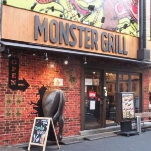 monstergril