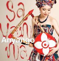 aanyango