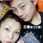 山本竜馬の母親が同級生と結婚!しかし現在は離婚?経緯や顔画像は?【ザ!世界仰天ニュース】